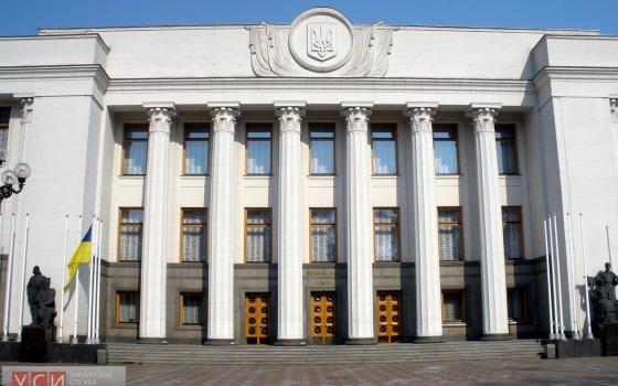 Нардепы прокомментировали возможную отставку правительства и идею назначения Гончаренко главой МОЗ «фото»