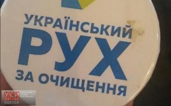 Активисты движения Саакашвили призвали Кабмин уйти в отставку «фото»