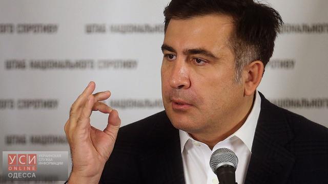 Саакашвили рассказал, когда в стране наступит пик кризиса «фото»