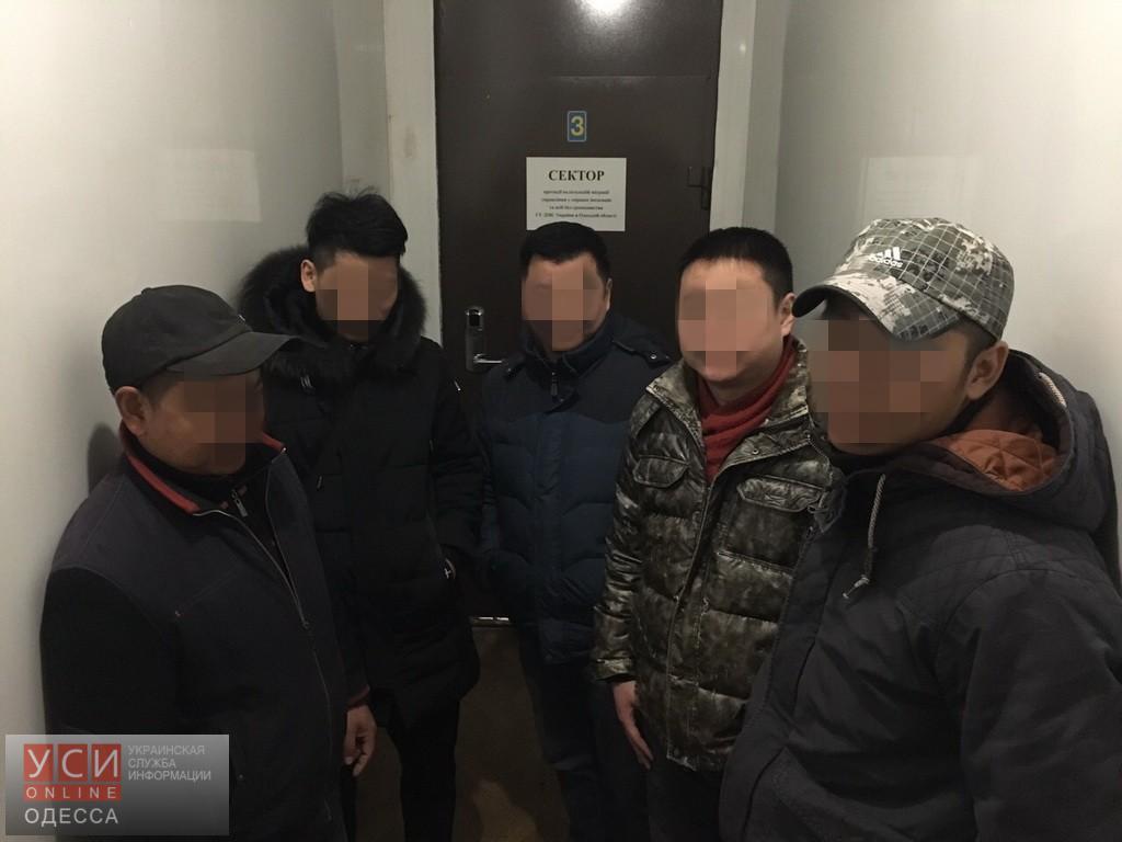 В Одессе СБУ перекрыла канал нелегальной миграции «фото»