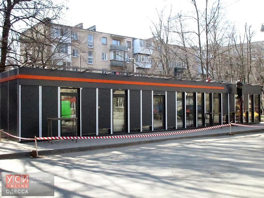 На Армейской устанавливают новые торговые ряды (фото) «фото»