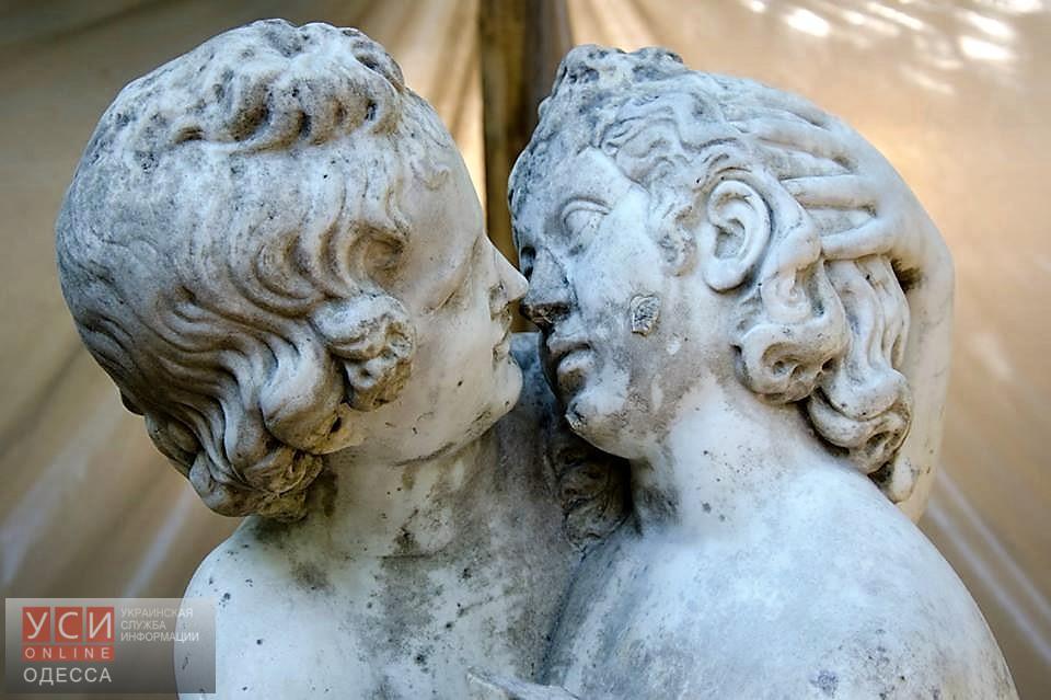 Амур и Психея в Пале-рояле