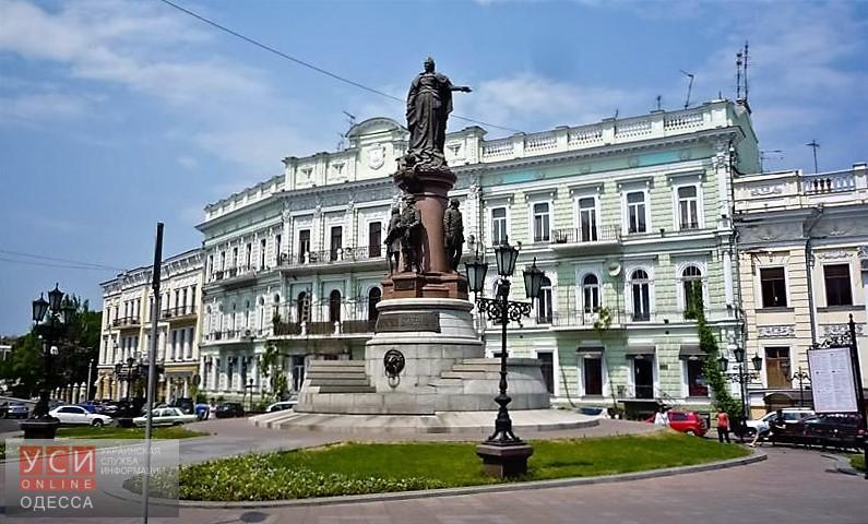 Памятник основателям Одессы. Центральная фигура - Екатерина Вторая