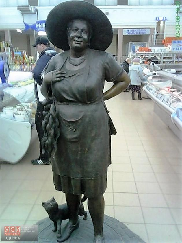 Тетя Соня в рыбном корпусе на Привозе