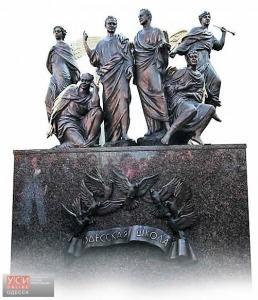 Вера Инбер в когорте одесских писателей (дворик Литмузея)