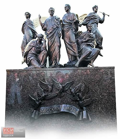 Одесские дамы, увековеченные в металле и бронзе (фото) «фото»