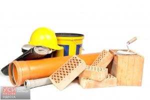 bigstock-Building-Materials