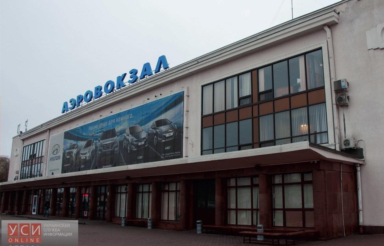 Коммунальная часть аэропорта будет платить коммерческой за электричество «фото»