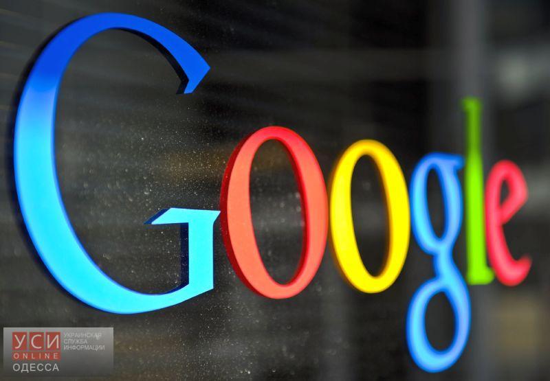 Google бесплатно обучит жителей Белгород-Днестровского и Саврани пользоваться цифровыми технологиями «фото»