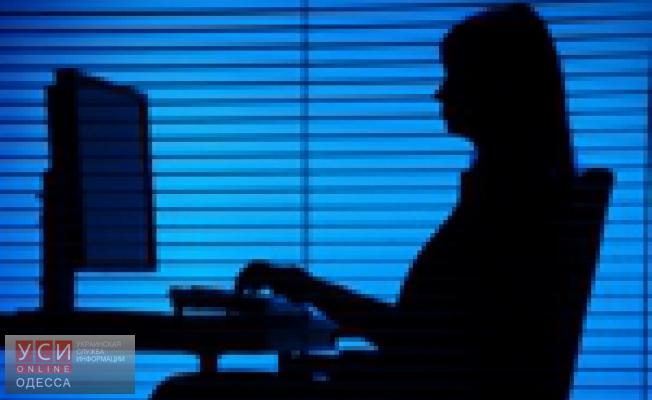 В Одессе появятся слепые программисты «фото»