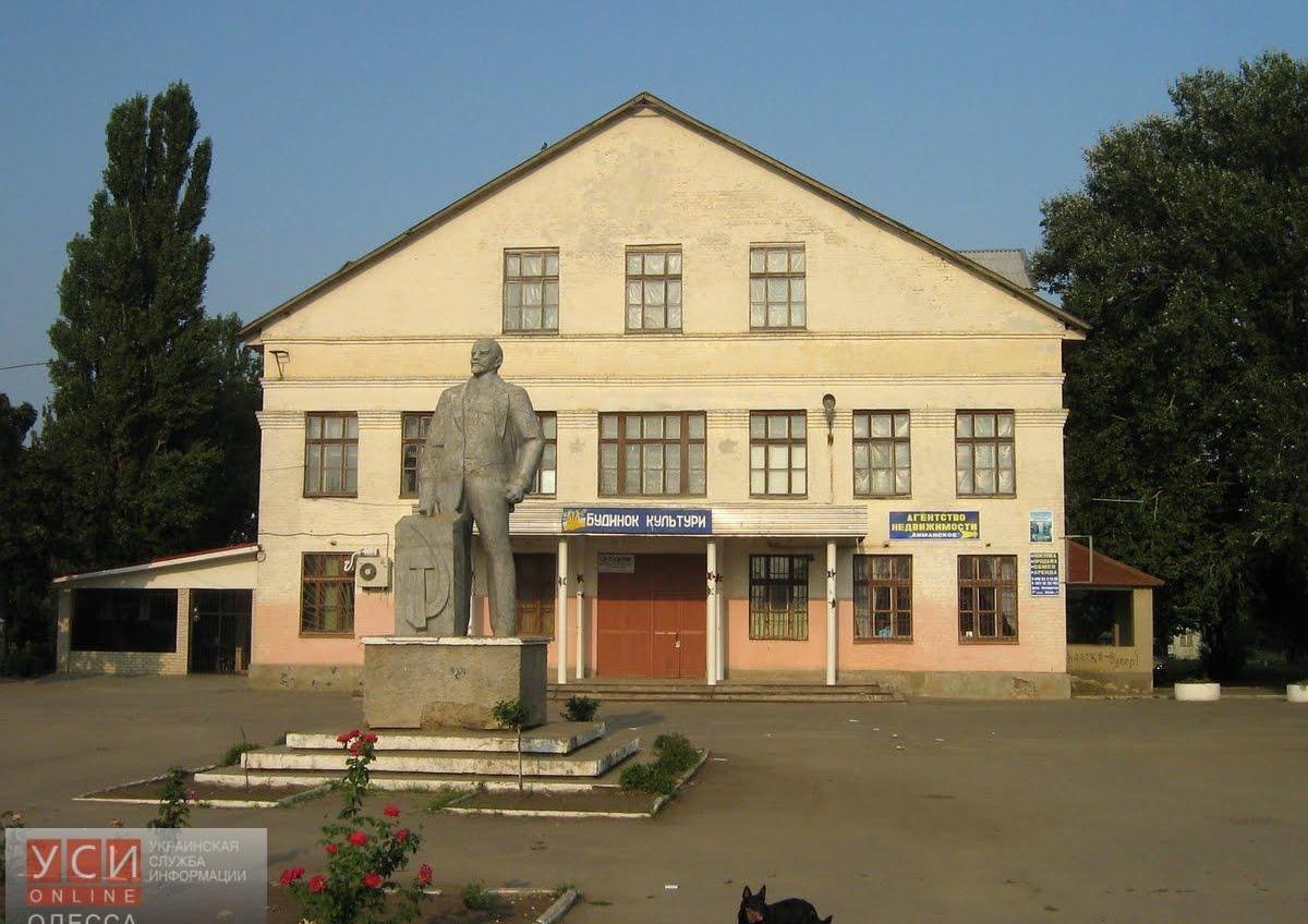 В Одесской области патриоты «линчевали» Ленина (видео) «фото»