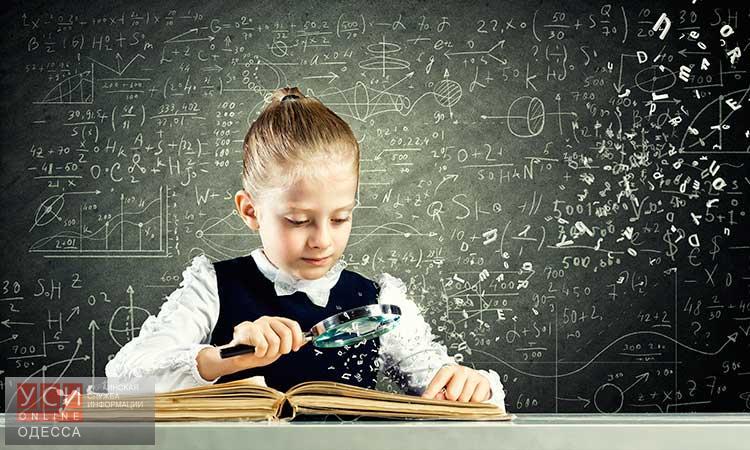 Одесские школьники блистают феноменальными знаниями «фото»
