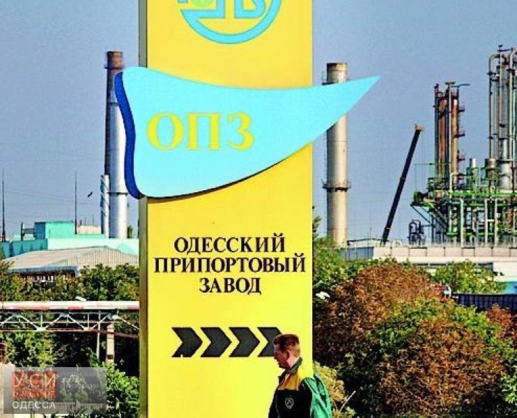 Работу ОПЗ снова остановили: сотрудники будут жаловаться президенту «фото»