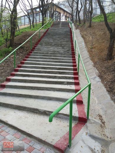 В Одессе отремонтировали лестницу, ведущую на пляж «Отрада» «фото»