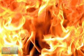 В центре Одессы во время пожара погиб человек