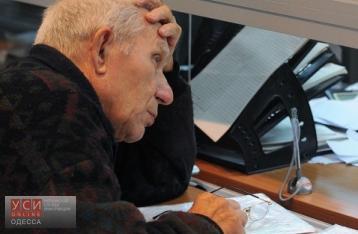 В Одесской области сотрудница банка воровала деньги с кредиток пенсионеров «фото»