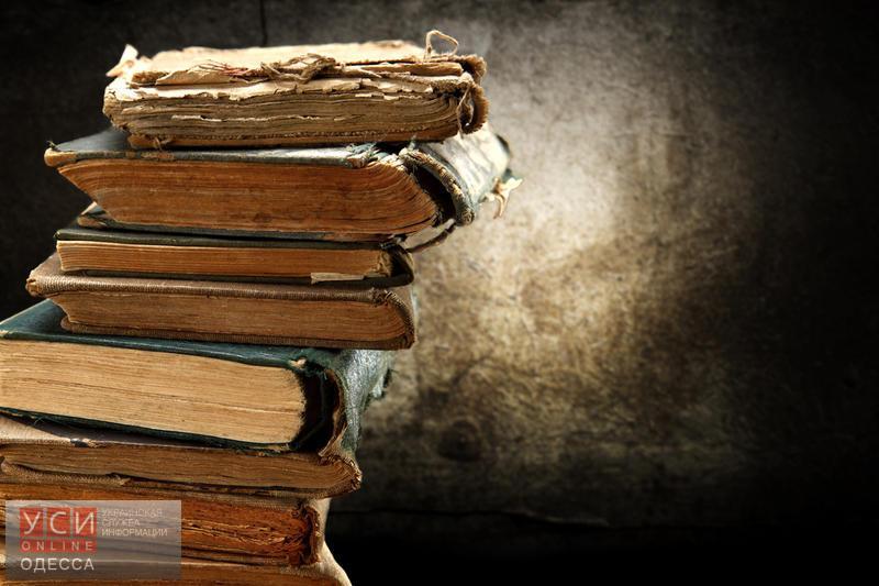 В Одессе «подвинут» торговцев книгами на Куликовом поле «фото»