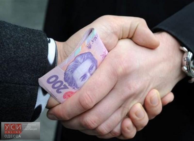 Одесский эколог за получение крупной взятки предстанет перед судом «фото»
