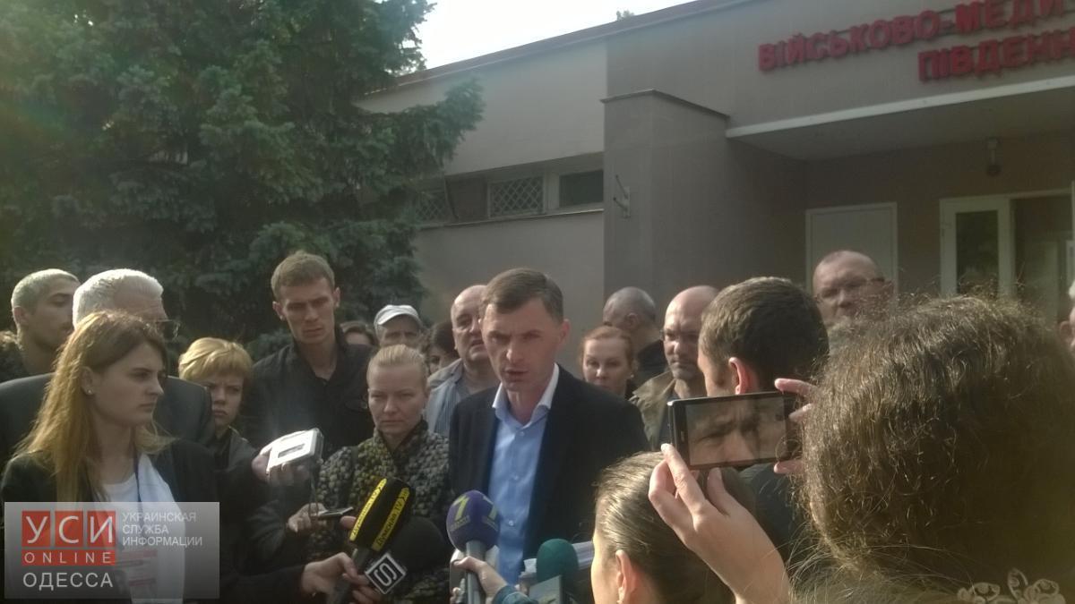 Сегодняшние обыски в Одессе — это политическая акция, — Нишнианидзе «фото»