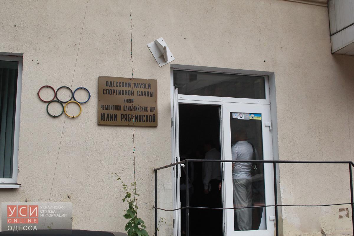 Одесский музей спортивной славы принудительно выселяют из помещения (фото) «фото»