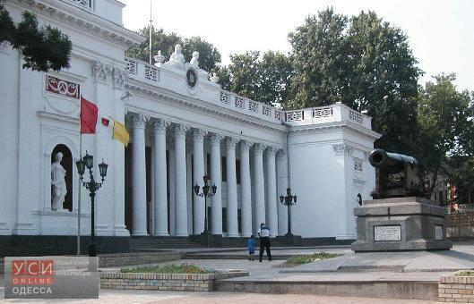 Трудовой договор Одесская улица гражданство код страны в 2 ндфл украина