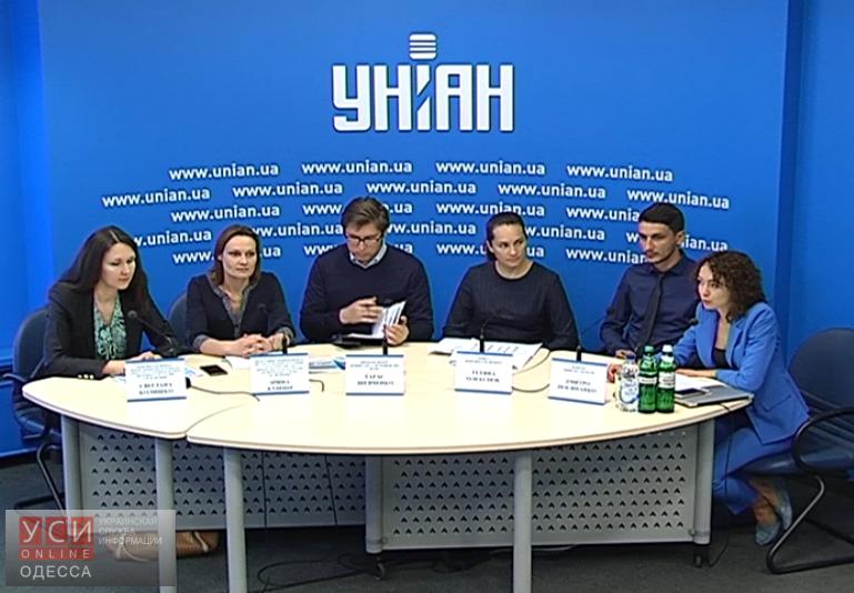 Одесский горсовет попал в тройку лидеров по открытости доступа к информации «фото»