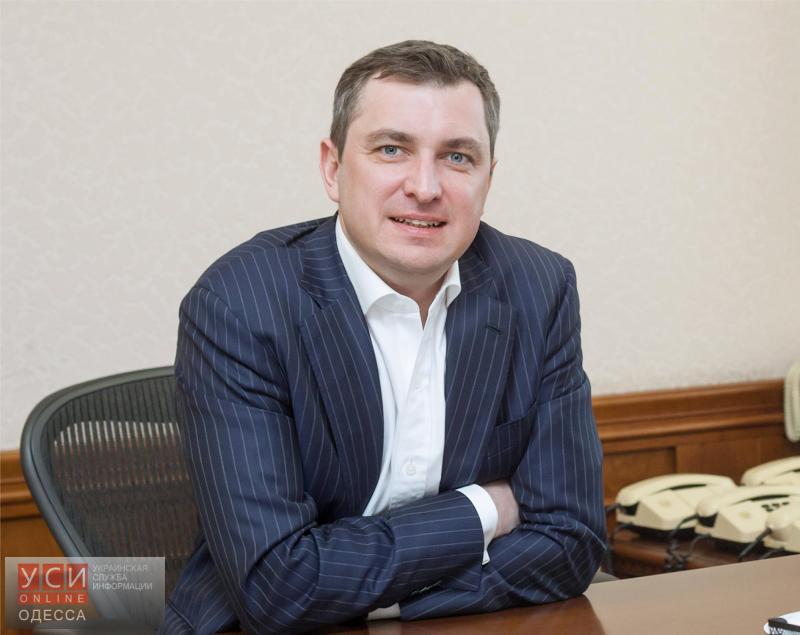Фонд госимущества планирует выставить на продажу шесть крупных объектов в Одесской области, — Игорь Билоус «фото»