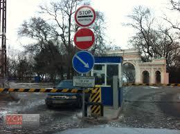 парковка_ланжерон