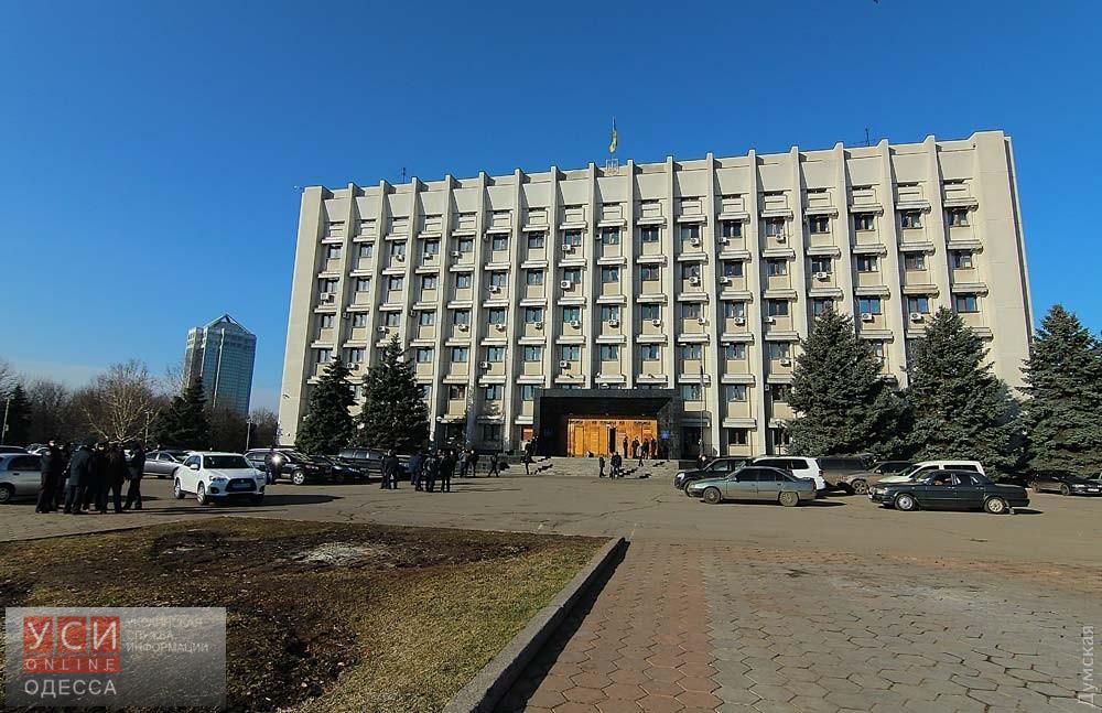 Конфликт между Одесской ОГА и облсоветом из-за строительства набирает обороты «фото»