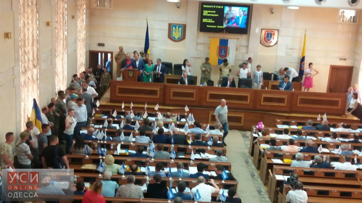 Патриоты сорвали сессию Одесского облсовета (фото) «фото»