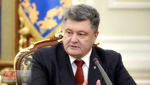 Порошенко считает неконституционным предложение одесских депутатов «фото»