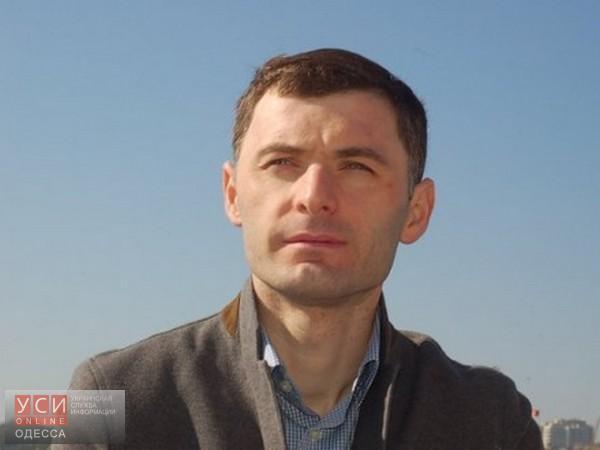 Генпрокуратура решила вернуть Нишнианидзе деньги, изъятые при обыске (документ) «фото»