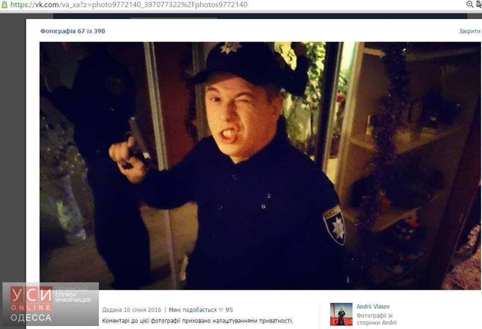 Сотрудник одесской полиции давал поносить свою форму другу-сепаратисту «фото»