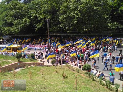 Труханов просит бойцов АТО разогнать одесский майдан, — активисты «фото»