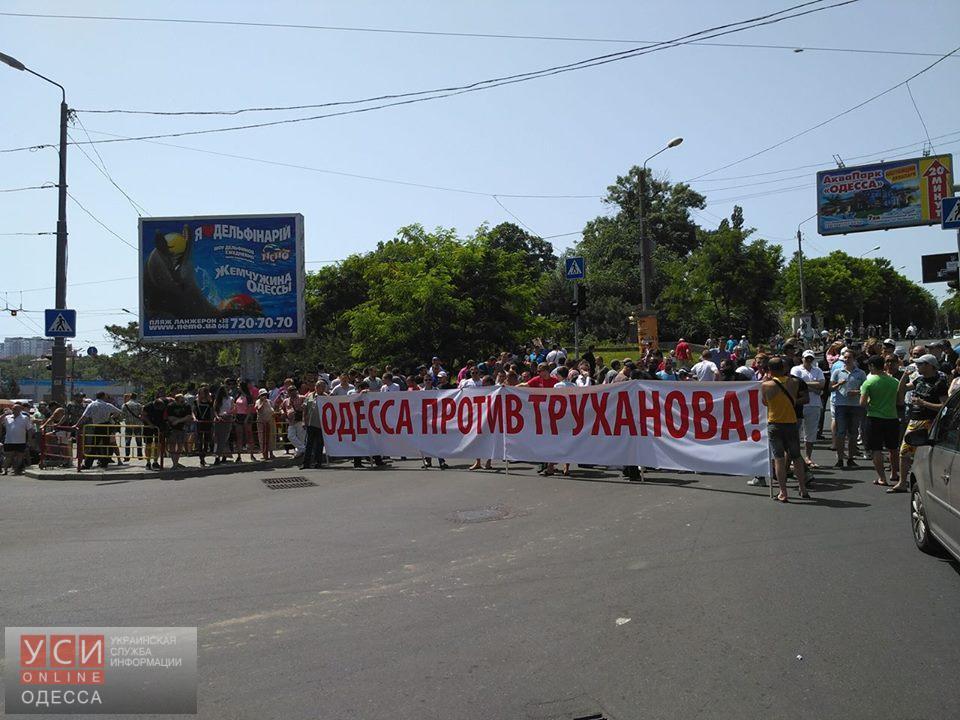Тысяча активистов «Антитрухановского майдана» заблокировали улицу возле Аркадии (фото) «фото»