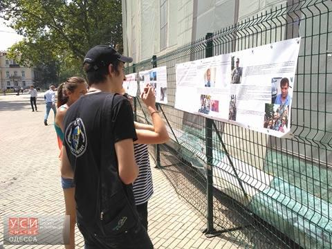 Конфликт между несколькими патриотическими организациями произошел на Думской площади (фото) «фото»