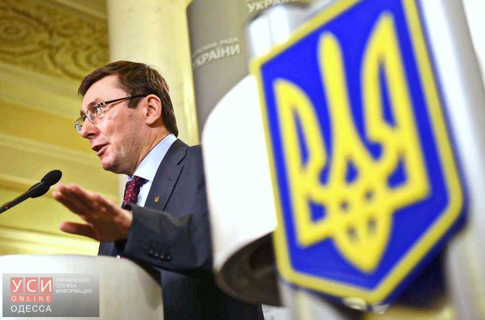 Саакашвили потребовал от Генпрокурора очистить Одессу от Труханова, его мафиозного «шефа» и людей Юры Енакиевского «фото»