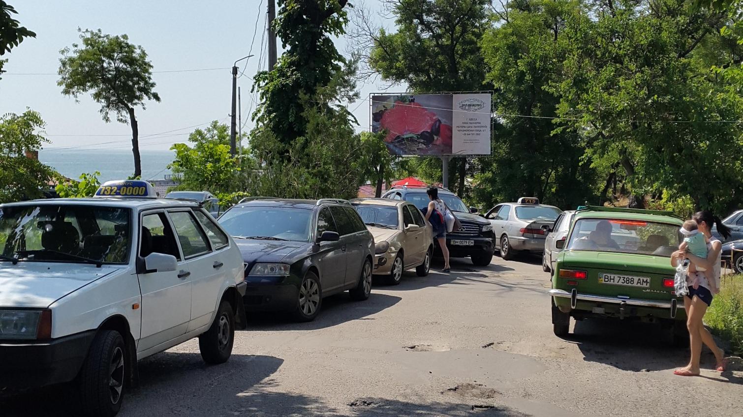На одесском побережье зашкаливают цены на парковку «фото»