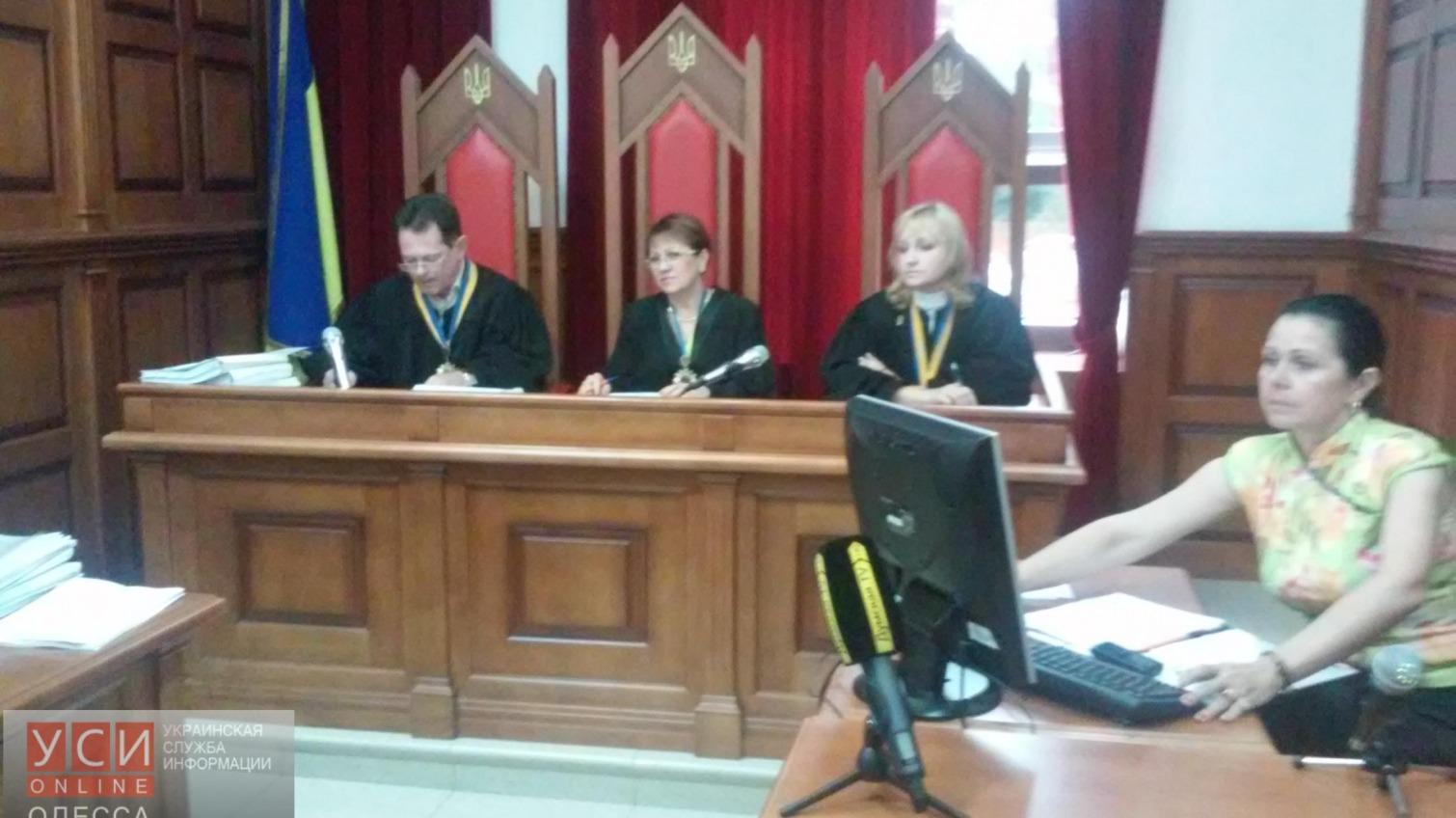 Судебное заседание по санаторию «Лермонтовский» перенесли в связи с неявкой сторон истца и Укрпрофздравницы (фото) «фото»