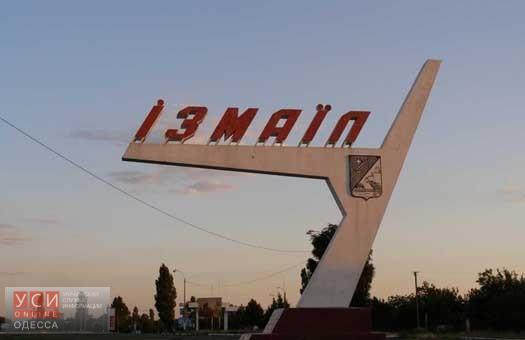 Пока в Измаиле не начали гиперхлорирование воды, СЭС рекомендует очистить выгребные ямы вокруг города «фото»