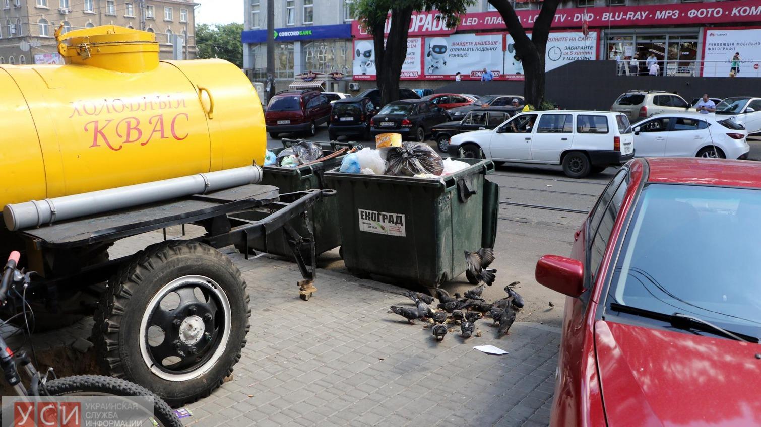Вывоз мусора в Одессе: завышенные тарифы и низкое качество услуг «фото»