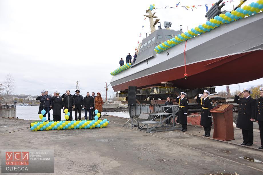 Белгород-Днестровские депутаты взяли шефство над военным катером-тезкой своего города «фото»