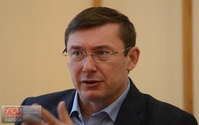 Одесскую областную прокуратуру ждут «чистки» «фото»