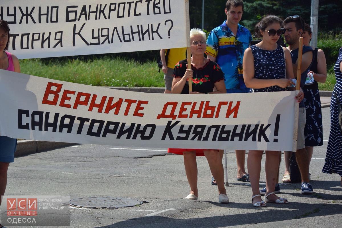 Переселенцы заблокировали вход в Одесскую ОГА (фото) «фото»