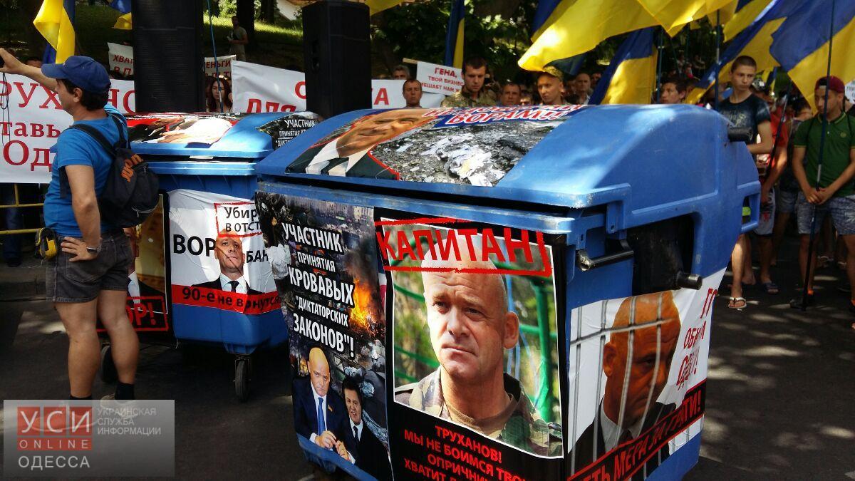 Активисты приготовили мусорный бак для мэра Одессы (фото) «фото»