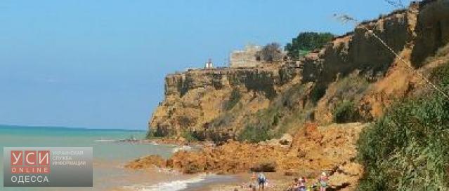 Сползающий в море одесский курортный район начнут спасать «фото»
