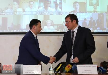 Во время пребывания в Одессе Генпрокурор сделал несколько заявлений в адрес преступных махинаций Труханова «фото»