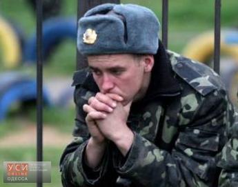В Одесском муниципалитете часть участников АТО оставили без помощи (документ) «фото»