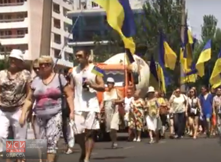 Активисты «Антитрухановского майдана» не намерены сворачивать на пути к отставке Геннадия Труханова (видео) «фото»