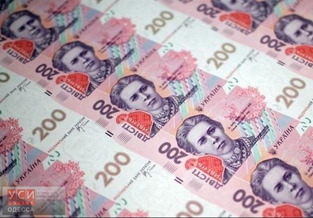 Одесских тепловиков пытаются спасти от банкротства «фото»